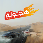[APK] Drift هجولة 3.3.3  (MOD Unlimited Money)