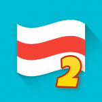 [APK] Flags of the World 2: Map – Geography Quiz 1.1.8  (MOD Unlimited Money)