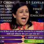 [APK] KBC Quiz- 2020 Hindi & English 1.12  (MOD Unlimited Money)