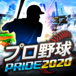 プロ野球PRIDE  1.11.3 (MOD Unlimited Money)