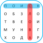 [APK] Word Search Russian 🎓 1.4.3 (MOD Unlimited Money)
