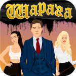 [APK] Шарага – симулятор студента 1.4.1 (MOD Unlimited Money)