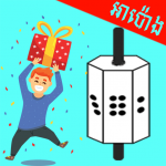 [APK] Apong – Khmer Game 1.0.2.2 (MOD Unlimited Money)