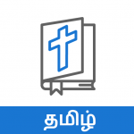 [APK] Bible Quiz Tamil 5.2 (MOD Unlimited Money)