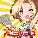 Crazy Riches Casual, Simulation, Strategy Game  1.2.4 (MOD Unlimited Money)