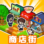 [APK] Hako-Hako! My Mall 1.0.62 (MOD Unlimited Money)