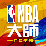 NBA大師 Mobile – Carmelo Anthony重磅代言  3.10.0 (MOD Unlimited Money)