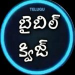 [APK] Telugu Bible Quiz 1.0.50 (MOD Unlimited Money)