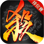 Game of Heroes: Three Kingdoms  2.0.4 (MOD Unlimited Money)