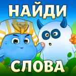 [APK] Словобиринт – филворд – поиск слов в лабиринтах 1.5.0 (MOD Unlimited Money)
