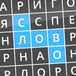 [APK] Найди слова 2.25 (MOD Unlimited Money)