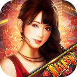 [APK] 欲望都市 5 (MOD Unlimited Money)