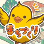 [APK] ひよこ社長のまちづくり / FreePlay & Simulation & TownCreation 1.0.6 (MOD Unlimited Money)
