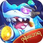 [APK] happy fish ငါးဖမ္း 1.0.15 (MOD Unlimited Money)