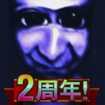 Ao Oni2  1.6.8 (MOD Unlimited Money)
