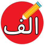 [APK] Learn Persian alphabets by drawing 7.3.0 (MOD Unlimited Money)