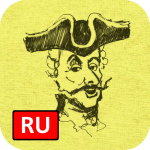 [APK] Oh, that Munchausen! – book game, tales in Russian 2.1.6  (MOD Unlimited Money)