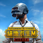 [APK] PUBG MOBILE:絕地求生M 1.2.0  (MOD Unlimited Money)