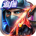 [APK] 全民槍戰Crisis Action: No.1 FPS Game 3.10.04 (MOD Unlimited Money)