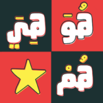 [APK] Hua Hiya Hum 1.07 (MOD Unlimited Money)