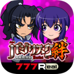 [APK] [777Real]バジリスク~甲賀忍法帖~絆 1.0.3 (MOD Unlimited Money)