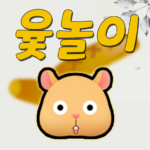 [APK] Yut nori 2.49 (MOD Unlimited Money)