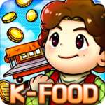 [APK] Load Mama : Street Food Cooking Tycoon 1.1.31 (MOD Unlimited Money)