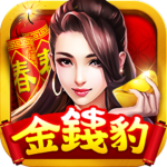 金錢豹娛樂城 2.6.0 (MOD Unlimited Money)